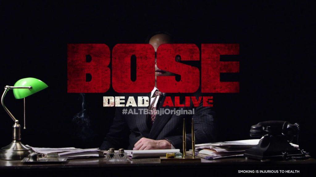 Bose dead or alive