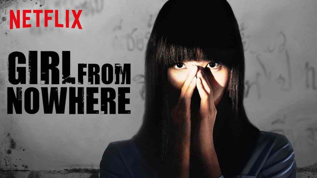 Netflix girl from nowhere